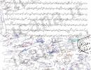 سوال کاربران از ۱۶۰ نماینده مجلس که از عملکرد عباس آخوندی تقدیر کردند! +تصاویر