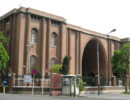national-museum-of-iran