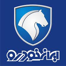 مشتریان ۱۴ هزار خودروی طرح پیش فروش ایران خودرو مشخص شدند