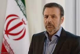 انتقاد رییس دفتر رییس جمهور از شعار مرگ بر روحانی در راهپیمایی ۲۲ بهمن اصفهان