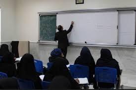 اعتراض کارکنان دانشگاههای آزاد خوزستان از تاخیر در پرداخت حقوق / اساتید خواستار همسانسازی حقوق خود با دانشگاههای دولتی شدند