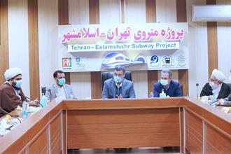 نشست قاضی زاده هاشمی با جمعی مسئولین پروژه متروی تهران – اسلامشهر