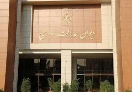 ابطال نامهی وزارت کار درباره محرومیت کارگران اخراجی از شمول «قانون بیمه بیکاری»