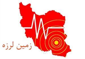 زلزلهای ۴.۳ ریشتری استان سیستان و بلوچستان را لرزاند
