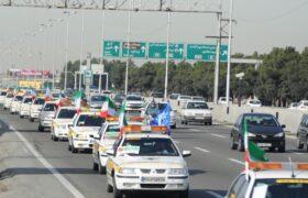جلوهای از حضور حماسی مدیران، کارکنان و امدادگران ایرانخودرو در راهپیمایی یومالله ۲۲ بهمن