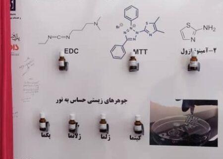 ۷ محصول زیستی محققان پارک فناوری پردیس رونمایی شد