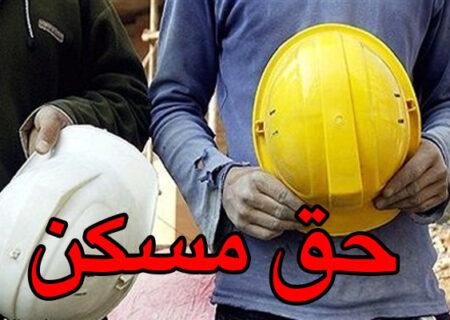 حقوق اردیبهشت کارگران ۱۵۰ هزار تومان بیشتر از فروردین ماه خواهد بود