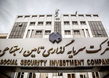بزرگترین افزایش سرمایهای شستا که میتواند در تاریخ بورس ایران اتفاق بیفتد