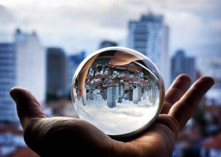 موافقت بانک مرکزی با عرضه املاک بانکها در بورس کالا