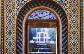 باغ شاهزاده ماهان بهشتی زیبا در دل کویر