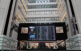 ۹۵ هزار میلیارد تومان سهام دولت در بورس عرضه میشود؟